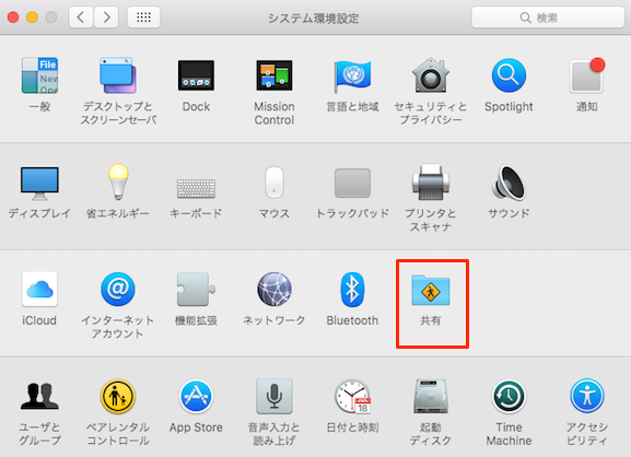 Systempreferences_share.pnq