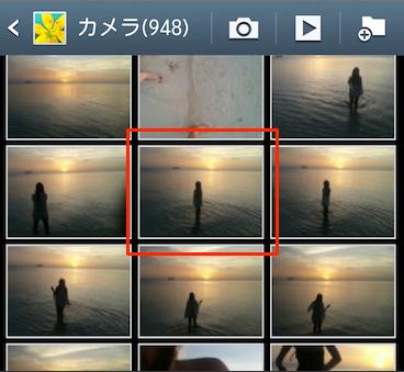 andoroid_camera
