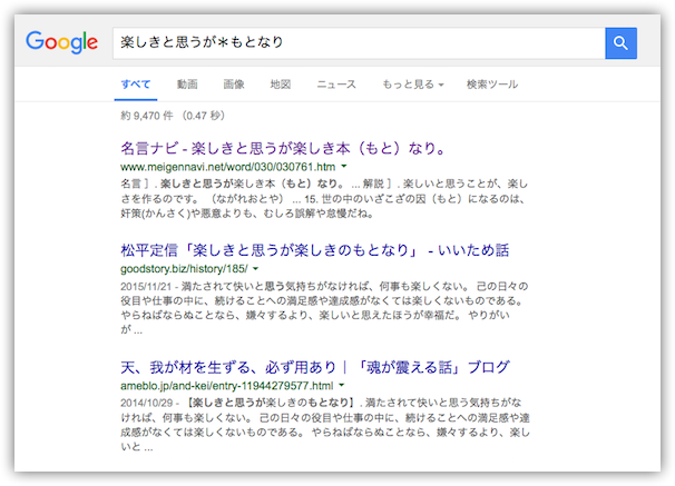 google_ambiguoussearch2