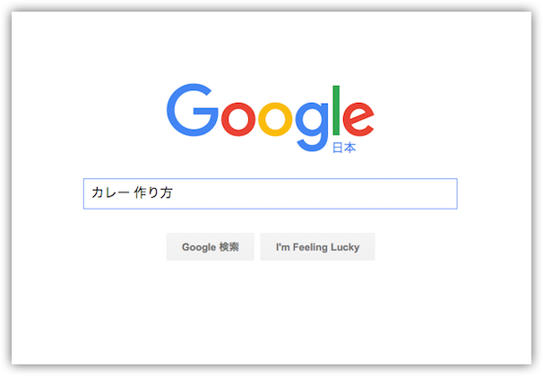 google_andsearch