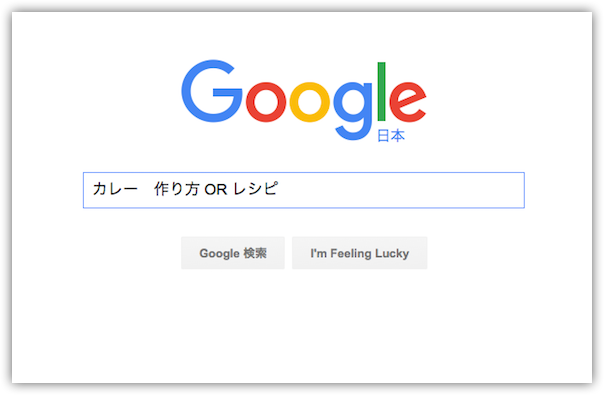 google_orsearch