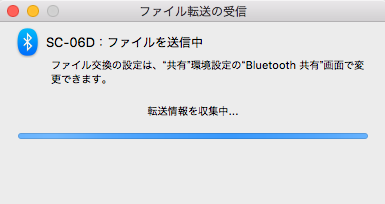 mac_transfer