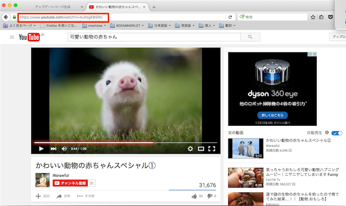 youtube_img.pnq