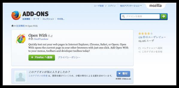 FirefoxAddon
