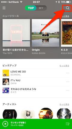 LINE_MUSIC-01