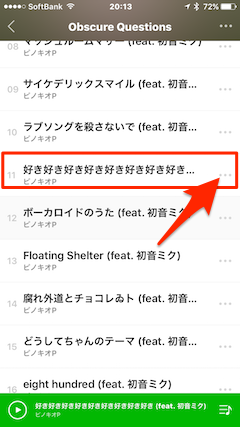 LINE_MUSIC-04