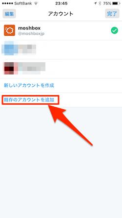 Twitter-03
