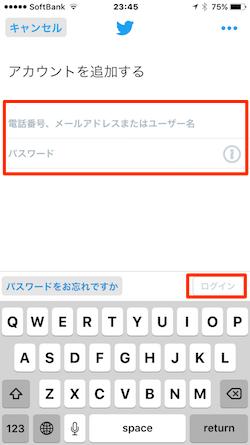 Twitter-04