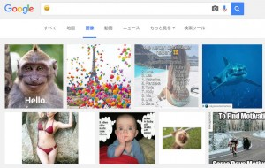 emoji_kensaku2