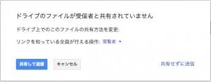 kyouyu_soshin