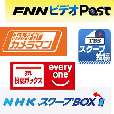 テレビ局動画投稿サイト