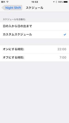 Night_Shift_mode−01