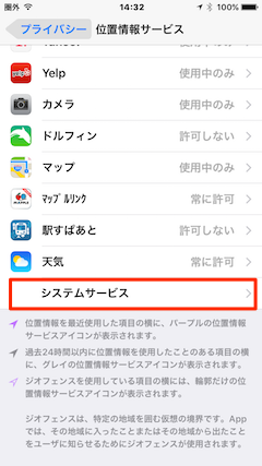 Settings_Privacy−03