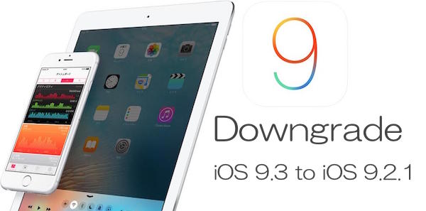 Downgrade_iOS9