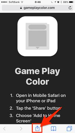 GamePlay-01