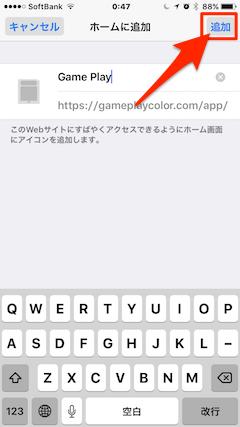GamePlay-03