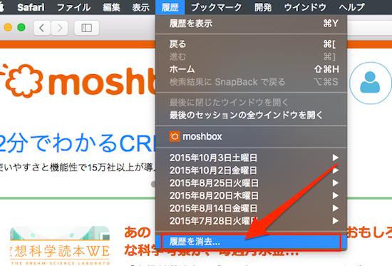 OSX_Safari-1