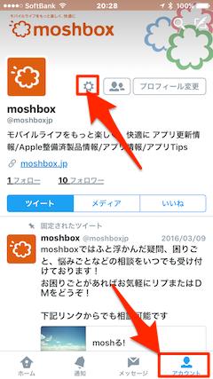 Twitter_Timeline_Setting-01