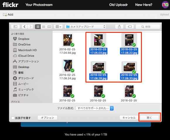 flickr_update-05