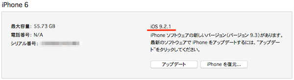 iTunes-08