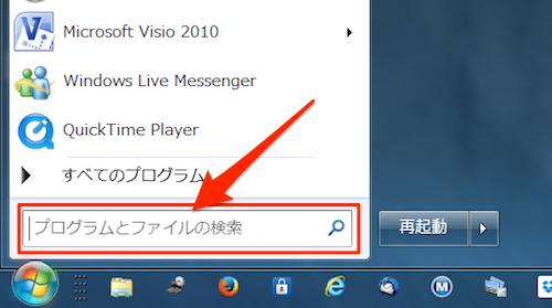 iTunesBackup−05