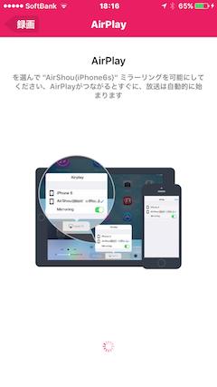 AirShou-04