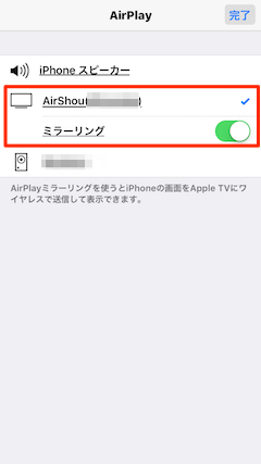 AirShou-06