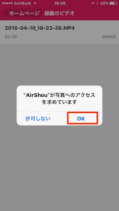 AirShou-12