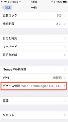 App_Setting-02
