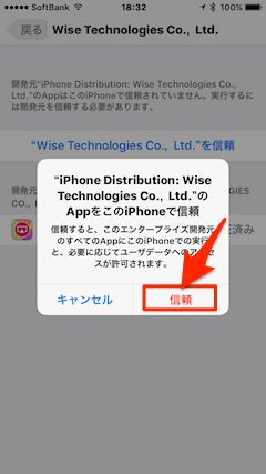 App_Setting-05