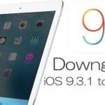 【iOS】iOS 9.3.1をiOS 9.3にダウングレードする方法