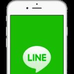 【LINE】LINEアカウントを削除=退会する方法