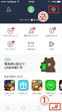 LINE_Account_Delete-01