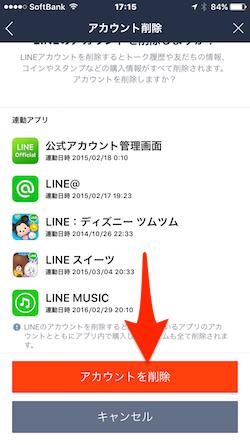 LINE_Account_Delete-04