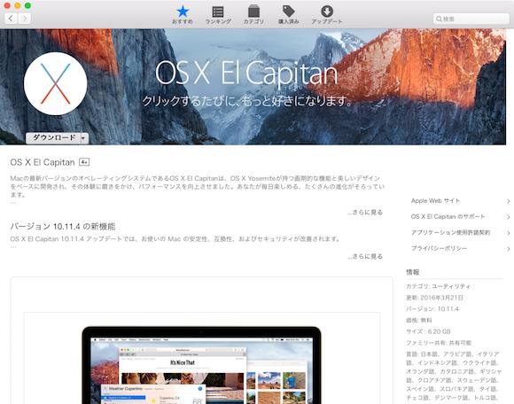 MacOS_Update