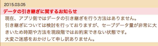 Neko_Atsume-01