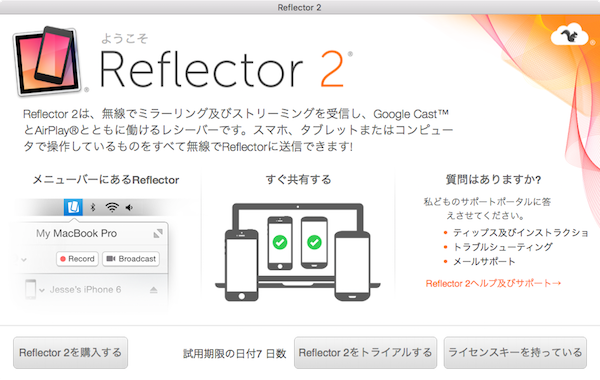 Reflector-01