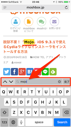 Safari_KeyWord_Search-06