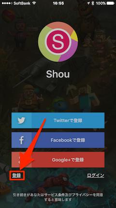 Shou_TV-02
