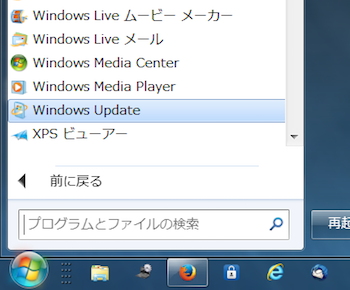 WindowsUpdate-01