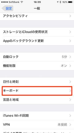 applelogo-02