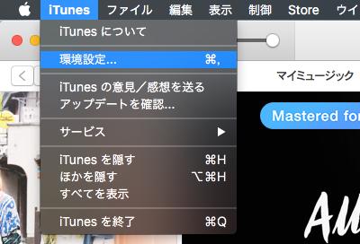 iTunesBackup−01