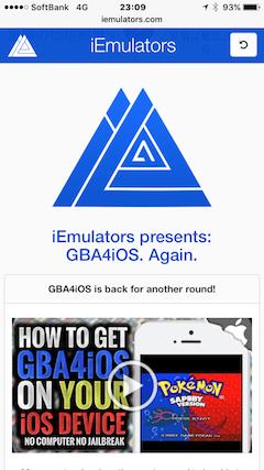 gba4ios-01