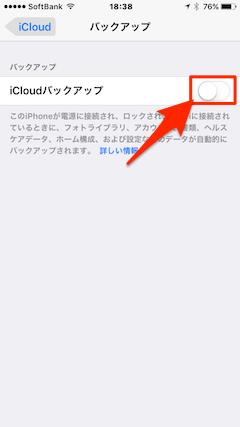 iCloud_Backup-01