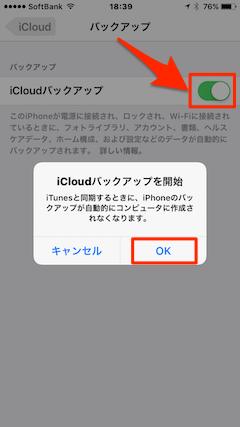 iCloud_Backup-02