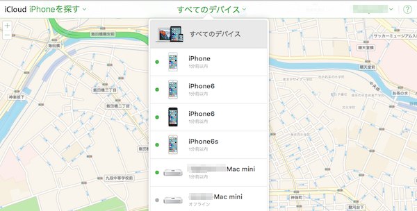 iCloud_Find_My_iPhone