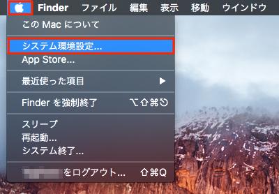 iCloud_Mac-01