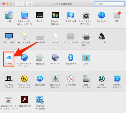iCloud_Mac-02