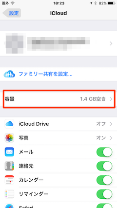 iCloud_iOS-01