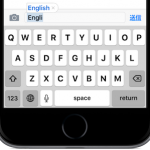 【iOS】iPhoneの英単語スペルミス自動補正機能をオフにする方法